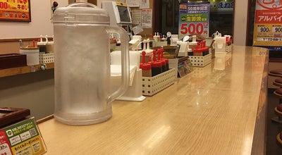 Photo of Japanese Restaurant 松屋 草津店 at 草津3丁目14-33, 草津市, Japan