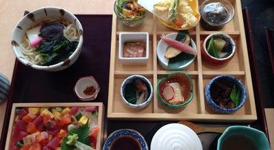 Photo of Japanese Restaurant 源氏総本店 向山店 at 向山町川北19-2, 豊橋市 440-0864, Japan