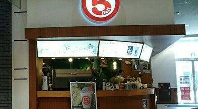 Photo of Juice Bar マルゴデリ イオンモール倉敷店 at Japan