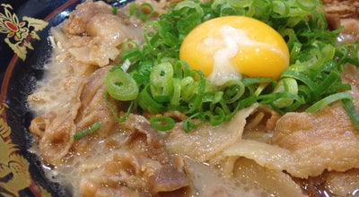 Photo of Ramen / Noodle House 一竜 亀山店 at 東御幸町60-2, Japan