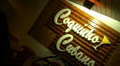Photo of Bar Coquinho Cubano at Santana, Brazil