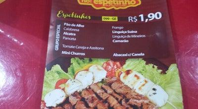 Photo of Brazilian Restaurant Cia Dos Espetinhos at Jaú, Brazil