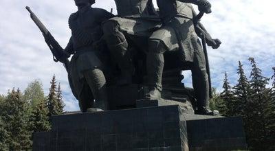 Photo of Monument / Landmark Памятник героям Октябрьской революции и Гражданской войны at Ул. 50-летия Октября, 24, Уфа, Russia