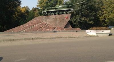 Photo of Monument / Landmark Памятник танкистам-героям Курской битвы at Площадь Дзержинского, Курск, Russia