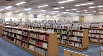 Photo of Library 寝屋川市立中央図書館 at 池田西町28-22, 寝屋川市, Japan