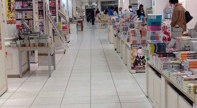 Photo of Bookstore 田村書店 千里中央店 at 新千里東町1-3-321, 豊中市 560-0082, Japan