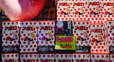 Photo of Bookstore VILLAGE VANGUARD (ヴィレッジ ヴァンガード) ららぽーと甲子園店 at 甲子園八番町1-100, 西宮市 663-8178, Japan