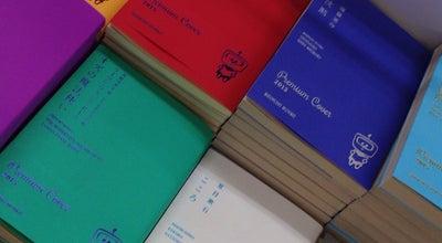Photo of Bookstore 宮脇書店 アマゴッタ店 at 西大物12-41, 尼崎市, Japan