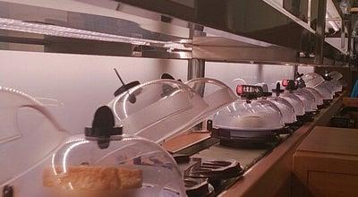 Photo of Sushi Restaurant 無添 くら寿司 鳥取店 at 興南町38番地, 鳥取市 680-0844, Japan