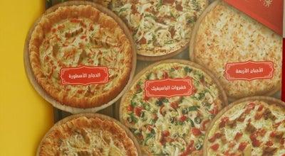 Photo of Pizza Place Domino's Pizza Alrihab Dest at In The Danoob, Jeddah, Saudi Arabia