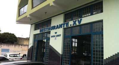 Photo of Brazilian Restaurant Restaurante Ponto XV at Brazil