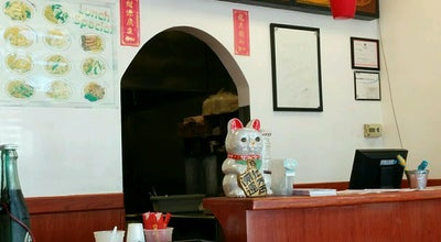 Photo of Chinese Restaurant Plymouth Garden at 3505 Vicksburg Ln N, Plymouth, MN 55447, United States