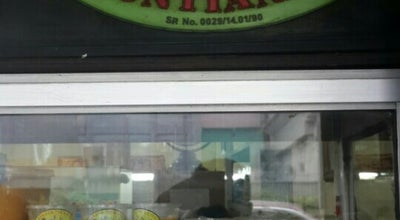 "Photo of Coffee Shop ""Suka Hati"" Coffee Shop at Tanjung Pura Street Avenue, Pontianak, Indonesia"
