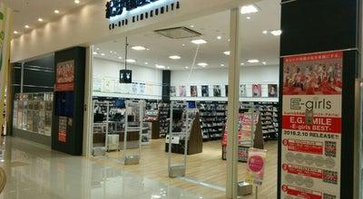 Photo of Bookstore 紀伊國屋書店 ゆめタウン廿日市店 at 下平良二丁目1317-5, Hatsukaichi 738-0023, Japan