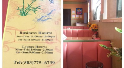 Photo of Chinese Restaurant Jumbo Restaurant & Lounge at 4427 Se Johnson Creek Blvd, Portland, OR 97222, United States