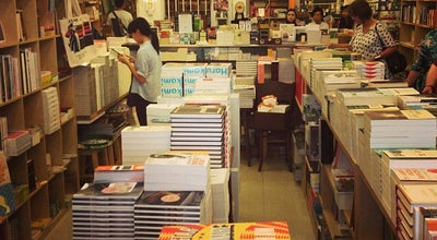 Photo of Bookstore Books Actually at 9 Yong Siak St, Singapore 168645, Singapore