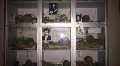Photo of History Museum Red Terror Museum at Ethiopia