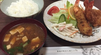 Photo of Diner やまに食堂 at 駅前大通2-3, 豊橋市 440-0888, Japan