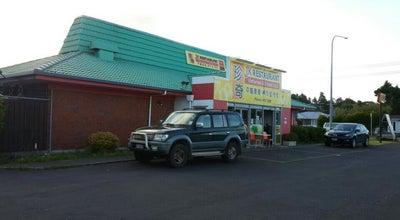 Photo of Vietnamese Restaurant JK Restaurant at New Zealand