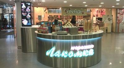 Photo of Ice Cream Shop Лакомка at Вул. Антоновича, 176, Київ 03150, Ukraine