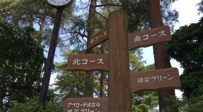 Photo of Golf Course 東筑波カントリークラブ at 上林1224-2, 石岡市 315-0138, Japan
