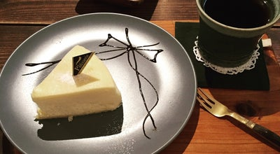 Photo of Cafe ココラート cocolate at 別府市, Japan