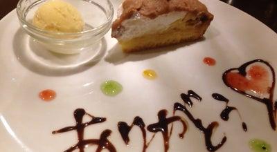 Photo of Cafe 珈琲幸房B at 平和町須ケ谷60, 稲沢市 490-1301, Japan