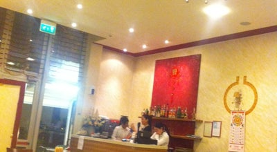 Photo of Chinese Restaurant Ristorante Cinese Acquario at Viale Marconi 127, Imola, Italy