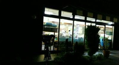 Photo of Ice Cream Shop シャトレーゼ 大宮宮原店 at 北区本郷町691, さいたま市 331-0802, Japan