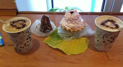 Photo of Cupcake Shop Кондитерська «Хвилинка» at Ukraine