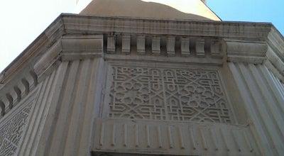 Photo of Mosque İhlas Marmara Evleri 1. Kısım Camii at Beylikdüzü, İstanbul, Turkey