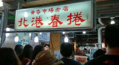 Photo of Food Truck 北港春捲 at Taiwan