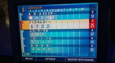 Photo of Bowling Alley Боулинг М33 at Московский 33, Архангельск, Russia