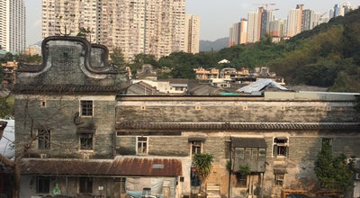 Photo of Historic Site Tsang Tai Uk Walled Village 曾大屋圍村 at Shan Ha Wai Sha Kok St., Sha Tin, Hong Kong