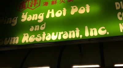 Photo of Chinese Restaurant Ping Yang Hot Pot at 556 Julio Nakpil St., Manila, Philippines