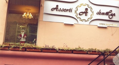 Photo of Bakery Assorti | ასორტი at Pekini Street 22, Tbilisi, Georgia