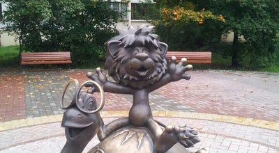 Photo of Theme Park Аллея на Левашова at Russia