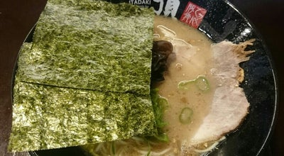 Photo of Ramen / Noodle House 豚骨ラーメン 頂 at 一ツ谷1603-1, 韮崎市 407-0005, Japan
