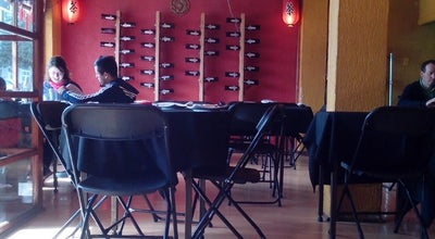 Photo of Chinese Restaurant Yang Tse at Chile