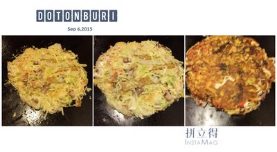 Photo of Japanese Restaurant お好み焼き 道とん堀 館林店 at 富士見町444-1, 館林市 374-0027, Japan