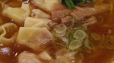 Photo of Chinese Restaurant バーミヤン 八街店 at 八街ほ947, 八街市 289-1115, Japan