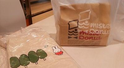 Photo of Donut Shop ミスタードーナツ ゆめタウン別府ショップ at 楠町382-7, 別府市 874-0943, Japan