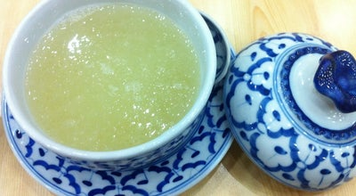 Photo of Tea Room พีพีรังนก at Thailand