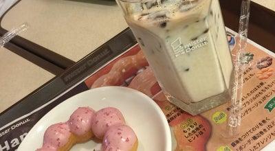 Photo of Donut Shop ミスタードーナツ 半田青山ショップ at 青山1-4-1, 半田市, Japan