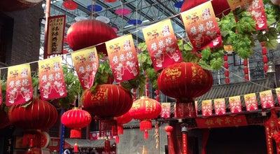Photo of Chinese Restaurant 江宁会馆 at 劈柴院, 青岛市, 山东, China