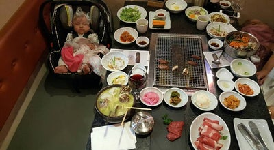 Photo of Restaurant Goong Korean Bbq at 7729 S Rainbow Boulevard, Las Vegas, NV 89139, United States