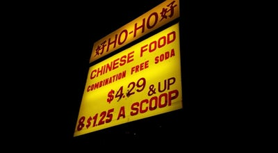 Photo of Chinese Restaurant Ho Mei at 9170 Federal Blvd, Denver, CO 80260, United States