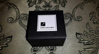 Photo of Jewelry Store Тутанхамон at Russia