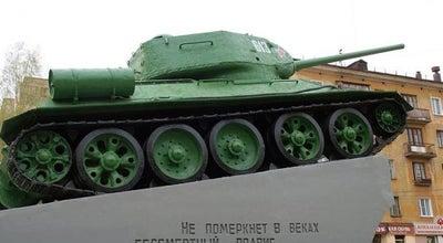 Photo of Monument / Landmark Памятник Т-34-85 at Октябрьский Пр-кт, Киров, Russia