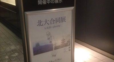 Photo of Art Gallery ギャラリーエッセ GALLERY ESSE at 北9条西3丁目9-1, 札幌市北区, Japan